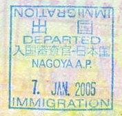 0114nagoyaap04