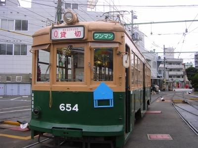 0121hiroden01