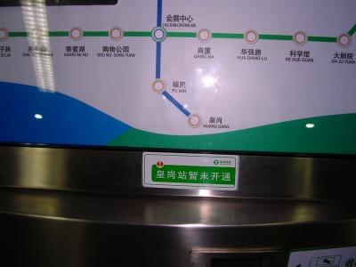 0126shenzhen04