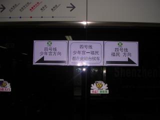 0128shenzhen07