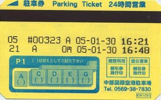 0130c_line02