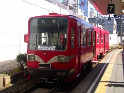 0331minomachi01