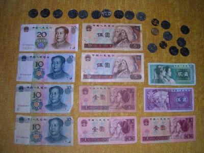 0721renminbi01
