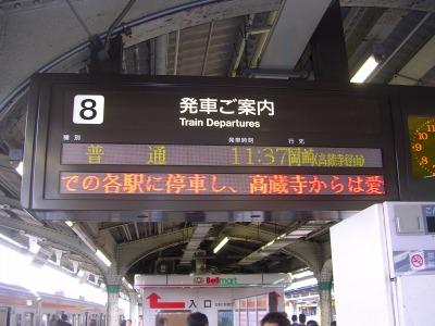 1002okazaki03