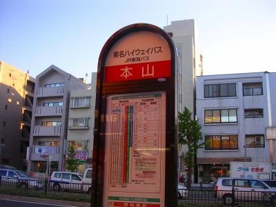 1028motoyama01