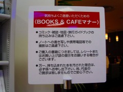 0425cafe03.jpg