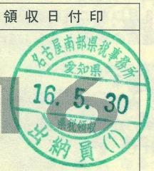 0530tax01.jpg