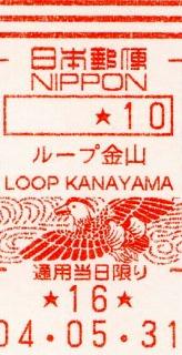 0604loop02.jpg