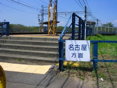 0812higashikasamatsu03.jpg