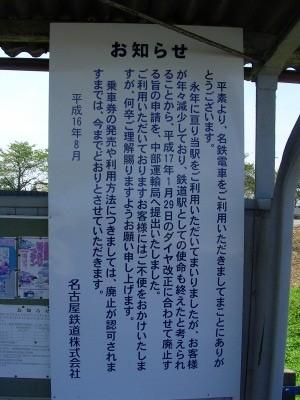 0812higashikasamatsu08.jpg