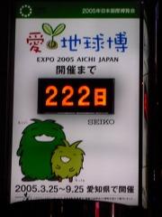 0818expo01.jpg