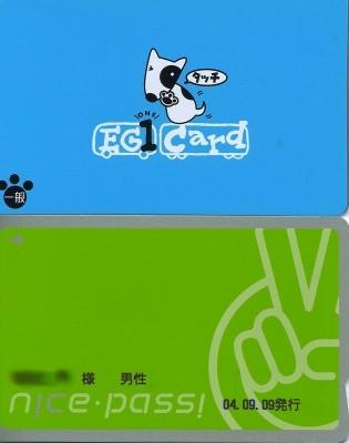 0911entetsu_card01.jpg