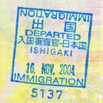1121ishigaki01.jpg