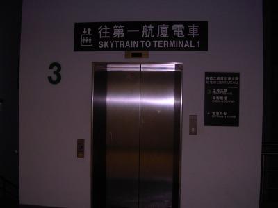 1206skytrain02.jpg