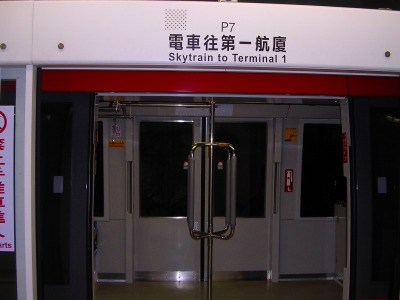 1206skytrain04.jpg