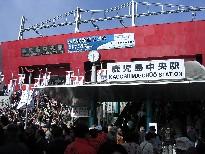 kagoshima0313.JPG