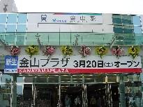 kanayama0321.JPG