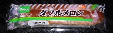 meron10326.JPG