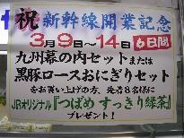 poster0314.JPG