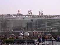 shanghai0214.JPG
