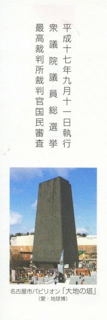 0910daichi01