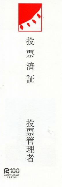 0910daichi02