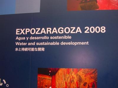 0926zaragoza01
