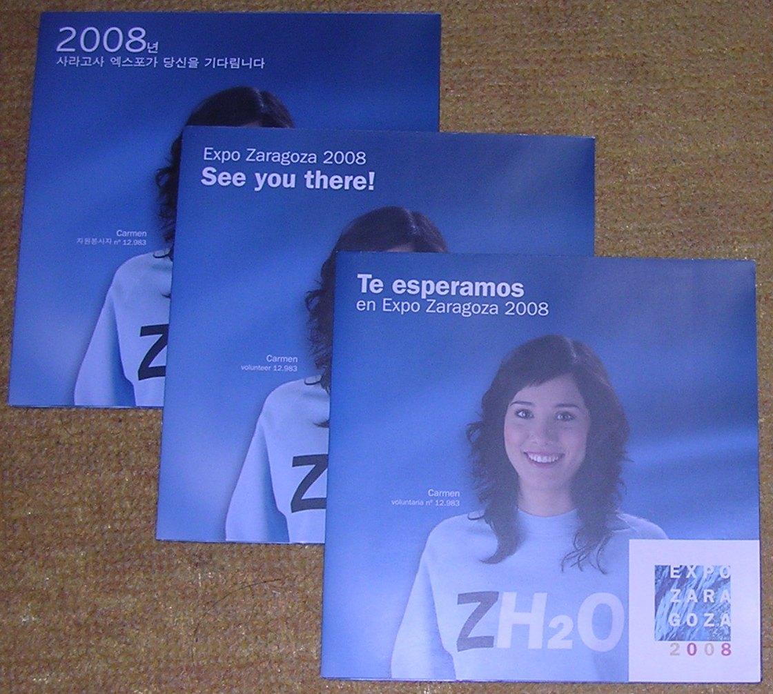 0926zaragoza02
