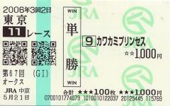 0521kawakamip01