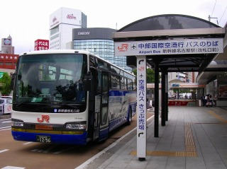 0711bus01