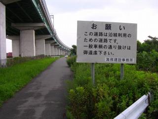 0718yatomiguchi07
