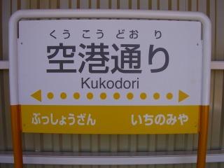 0729kukodori04