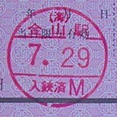 0826nyukyo01
