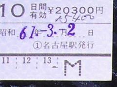 0826nyukyo02