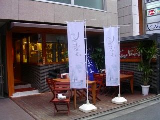 0902udon01