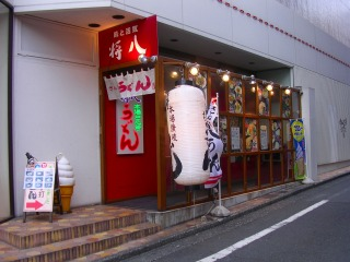 0902udon03