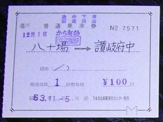 0910yasoba_fuchu01