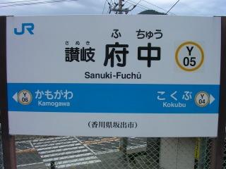 0910yasoba_fuchu05