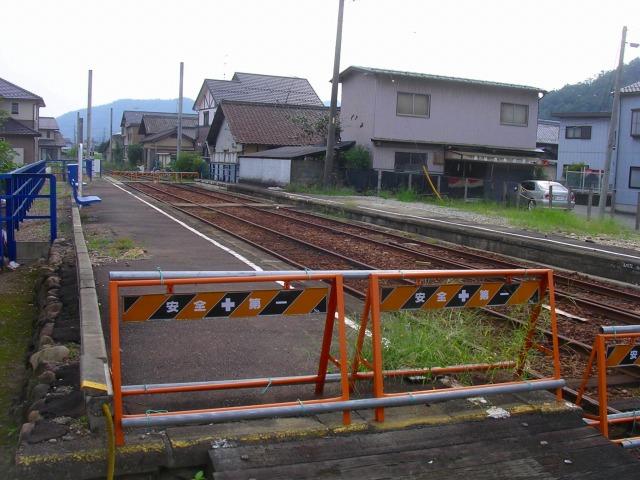 0923shimoakutami01