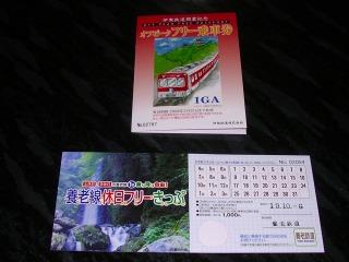 1006kanayama03