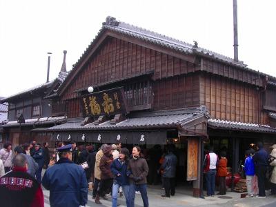 0209akafuku04