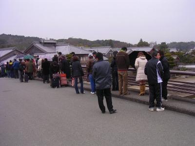 0209akafuku06