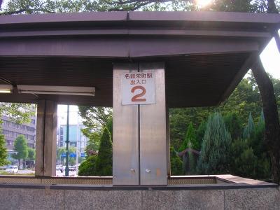 0802sakaemachi03