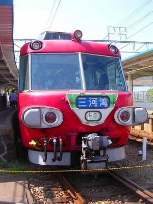 0808mikawawan_2