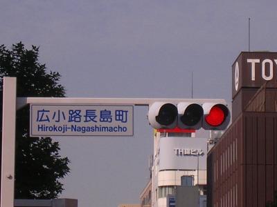1010nagashima01