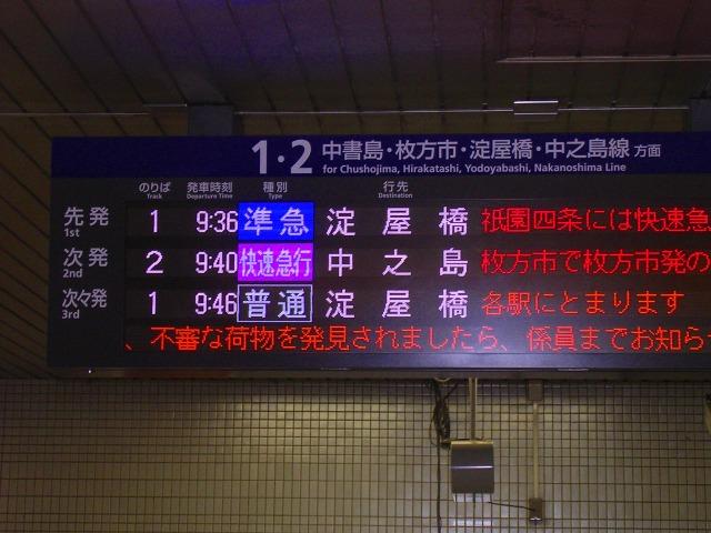 1019nakanoshima01