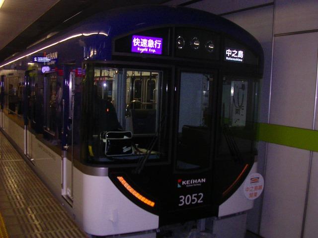 1019nakanoshima02