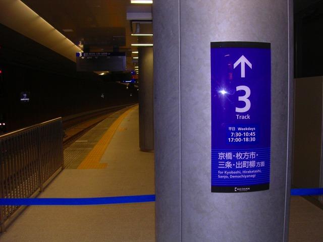 1019nakanoshima08