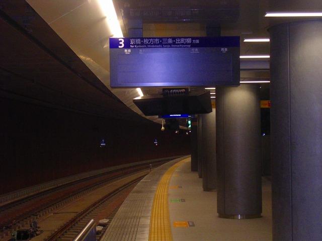 1019nakanoshima09_2