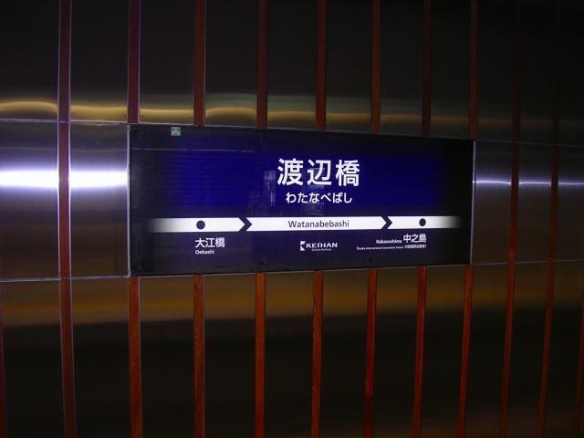 1019nakanoshima11_2